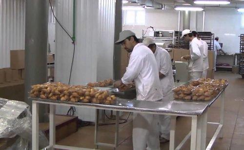 Пекарный цех